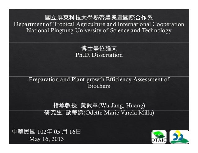 國立屏東科技大學熱帶農業暨國際合作系  Department of Tropical Agriculture and International Cooperation  National Pingtung University of Scie...