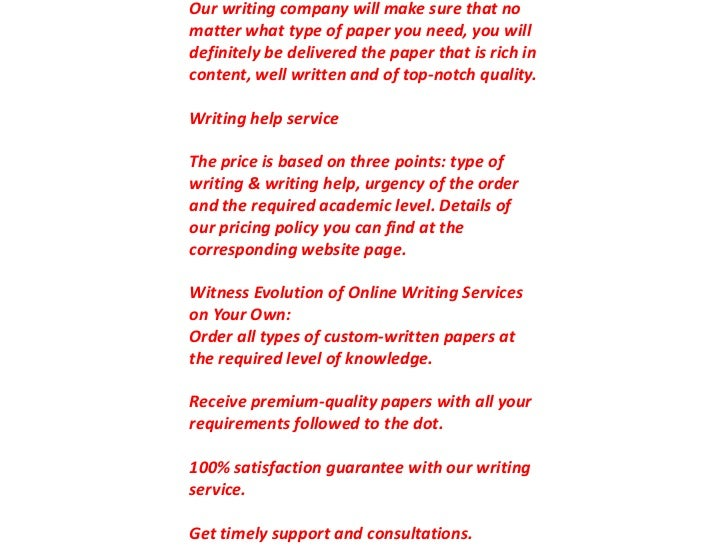 resubmitting essay Homework helo resubmitting phd thesis geography thesis how to write a good act essay.