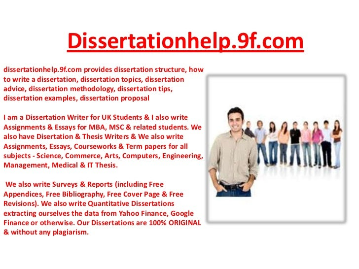 Pay For Dissertation Declaration