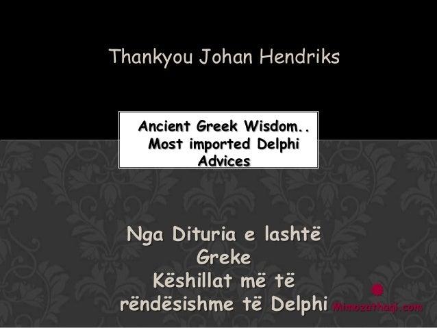 Nga Dituria e lashtë Greke