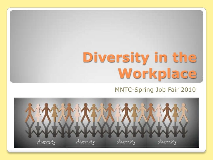 essay on managing diversity in the workplace
