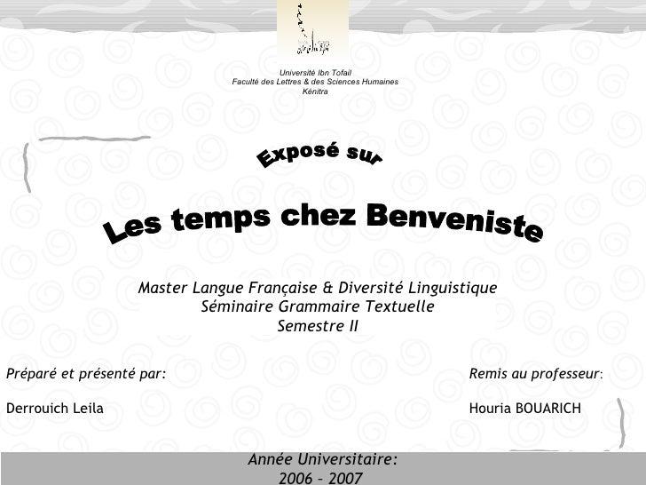 <ul><li>Préparé et présenté par: </li></ul><ul><li>Derrouich Leila  </li></ul><ul><li>Remis au professeur : </li></ul><ul>...