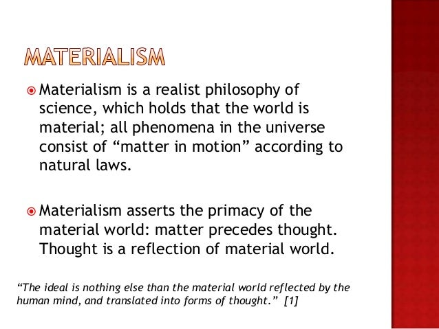 Essay On Materialism