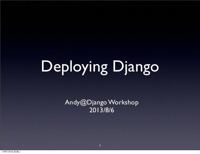 Django deploy