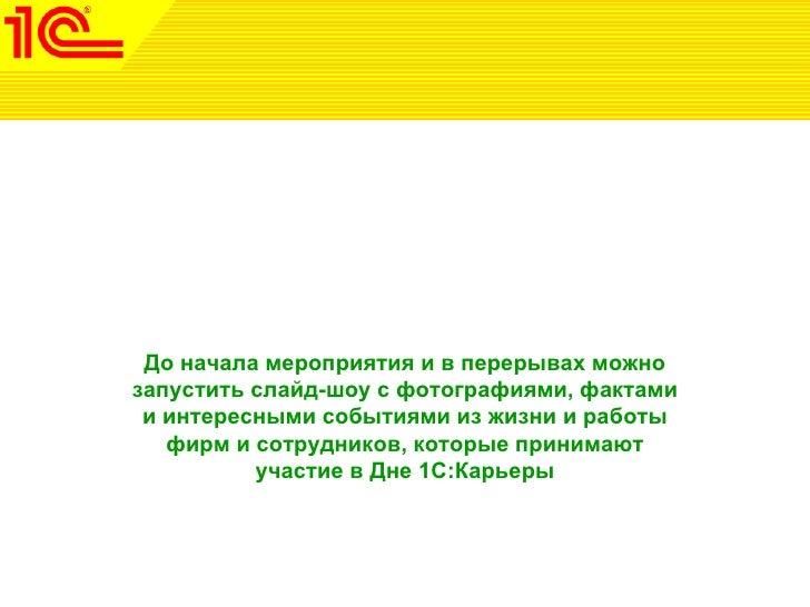 Dk 1с 2010_2