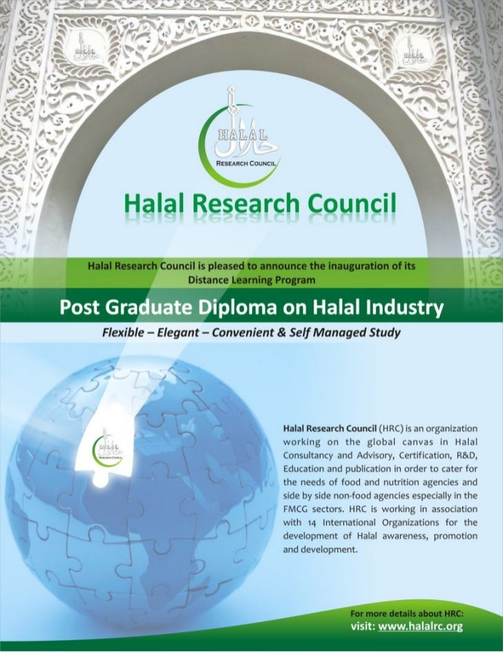 Dlp brochure halal international