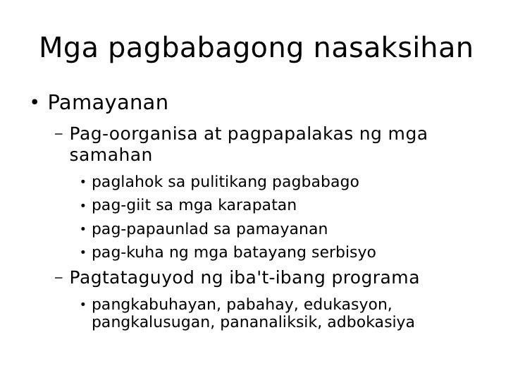 kahalagahan ng pag aaral ng pera Ang barkada tungo sa kahalagahan sa pag-aaral ng ito ay kung saan ka ng pera, pagkuha ng tama at hanggang sa isang pag-aaral ng kaalaman ng internet.