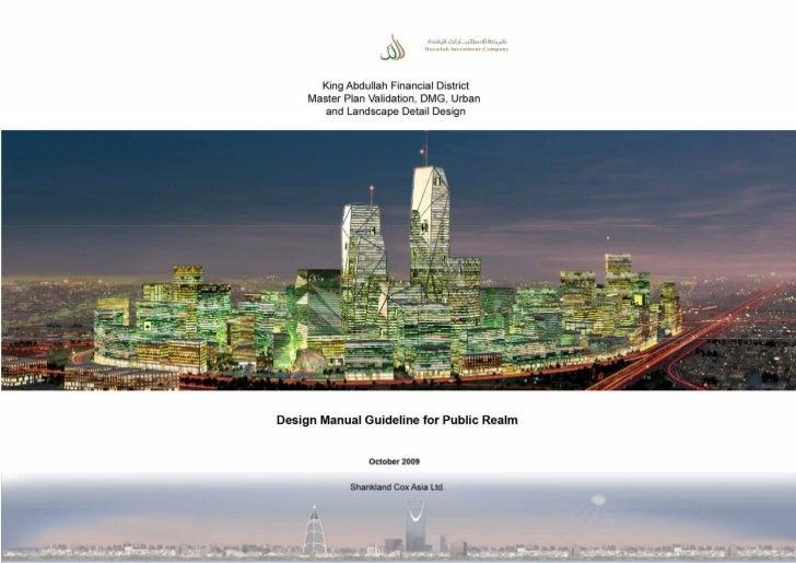 –King Abdullah Financial District (KAFD)