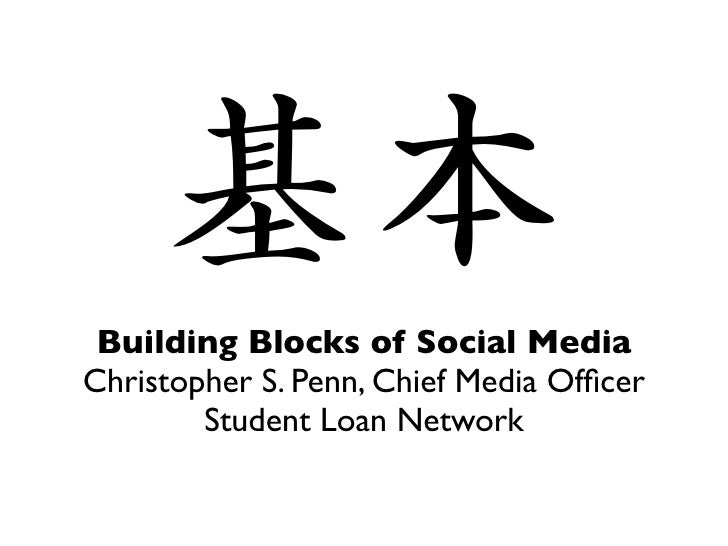 Building Blocks of Social Media Christopher S. Penn, Chief Media Officer         Student Loan Network