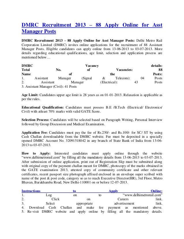Dmrc recruitment 2013 – 88 apply online for asst manager posts