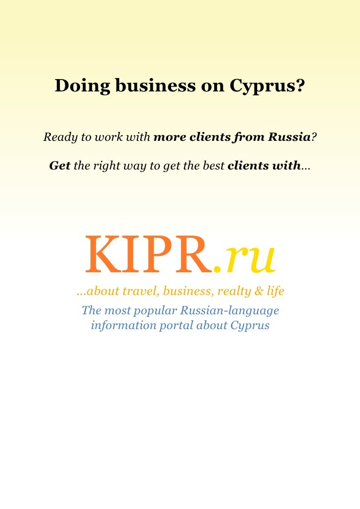 for Cyprus companies breakthrough e-Marketing tool from KIPR.ru (Russia)