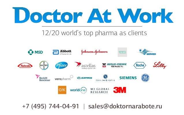 12/20 world's top pharma as clients +7 (495) 744-04-91   sales@doktornarabote.ru