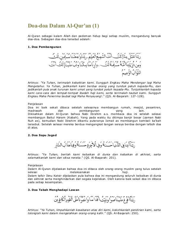 Doa-doa Dalam Al-Quran (1)Al-Quran sebagai kalam Allah dan pedoman hidup bagi setiap muslim, mengandung banyakdoa-doa. Seb...