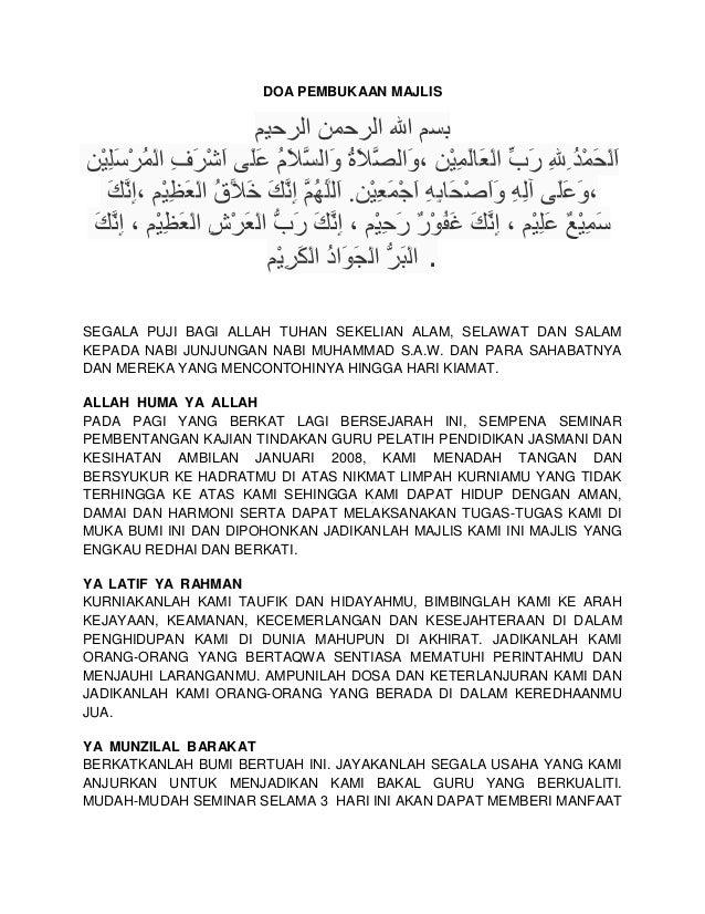 BBM 3411: Contoh Teks Pengacara Majlis | SIPU.MEMANDA's Blog