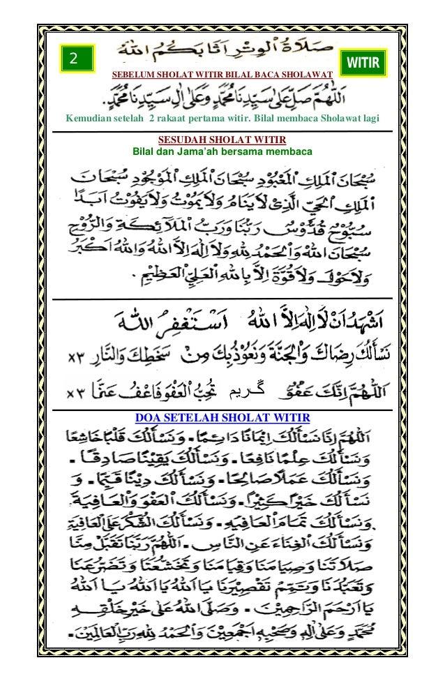 Doa Shalat Tarawih Bacaan Bilal 638 Cb