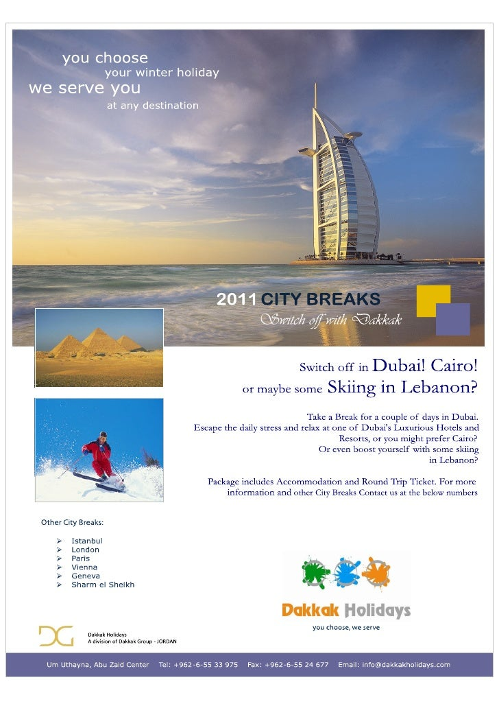 City Breaks with Dakkak Holidays - Jordan