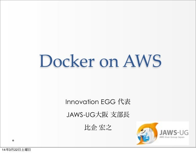 Docker on aws
