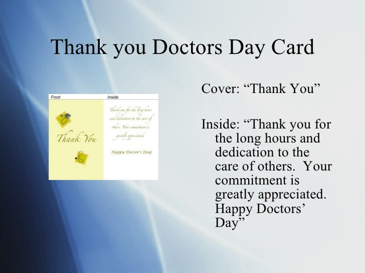 Doctors Day Greeting Cards