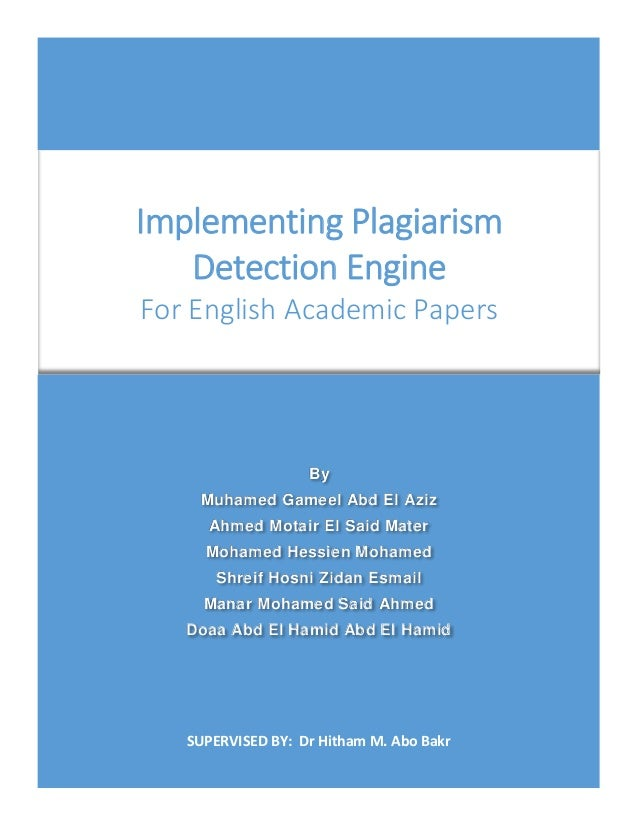 Buying term papers plagiarism