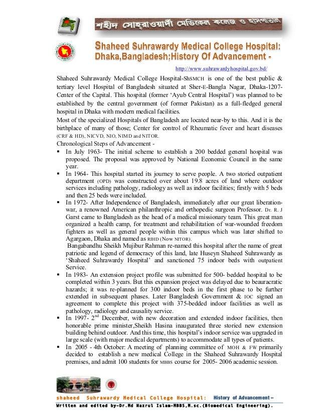 Shaheed Suhrawardy Medical CollegeHospital: History Of Advancement –  http://www.suhrawardyhospital.gov.bd/