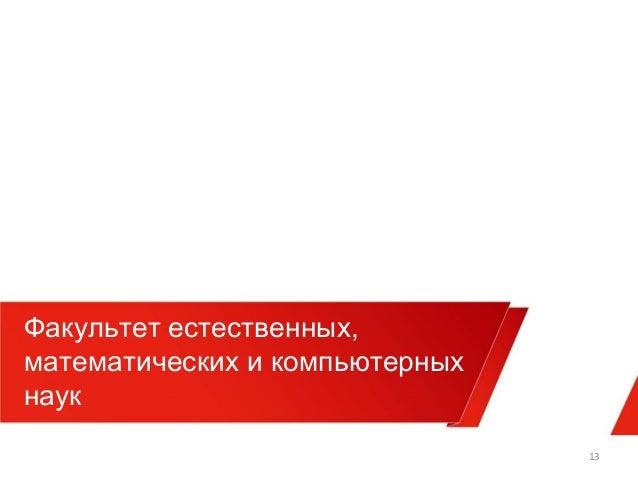 Государственный институт дизайна и технологий