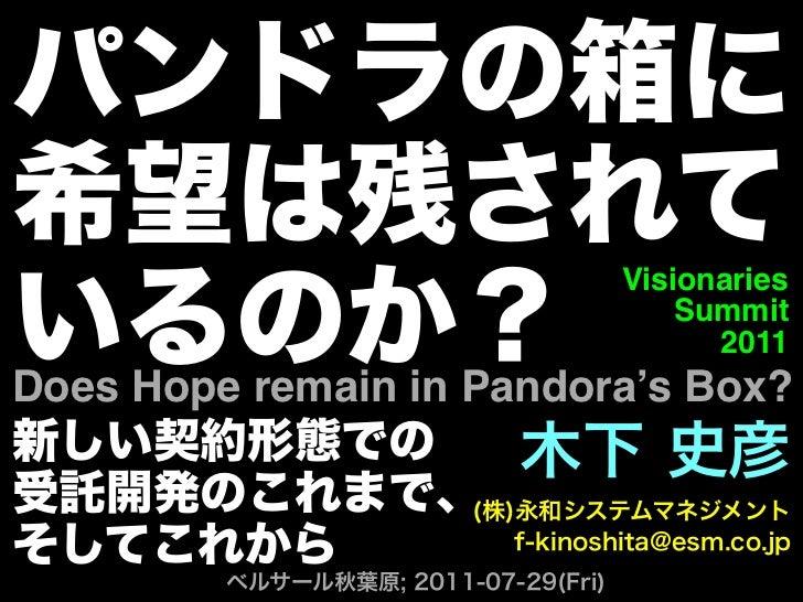Visionaries                              Summit                                2011Does Hope remain in Pandora's Box?