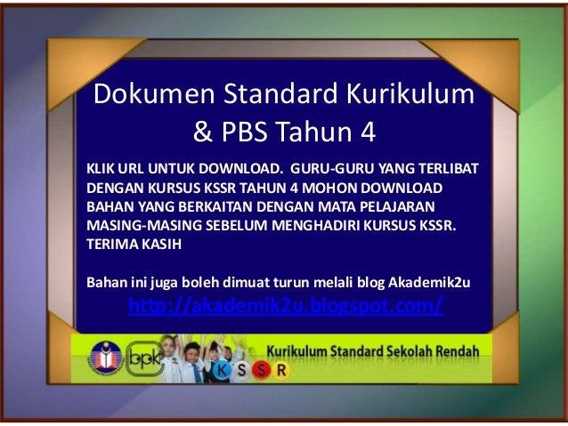Dokumen standard KSSR  dan PBS  Tahun 4
