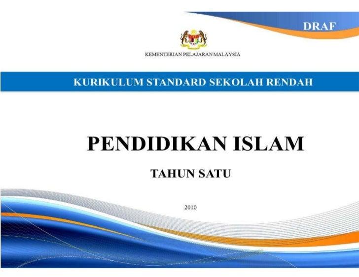 Dokumen standard kurikulum pendidikan islam tahun 1