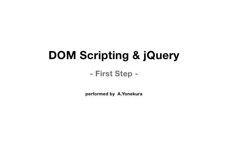 DOM Scripting & jQuery