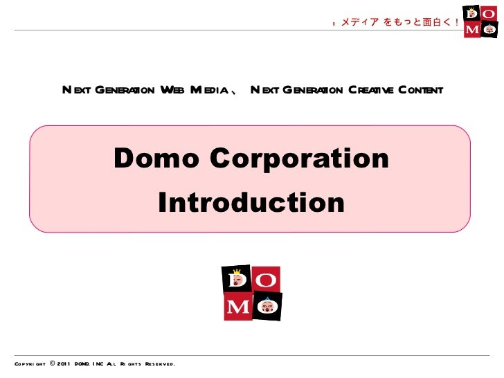 【Domo会社案内】english