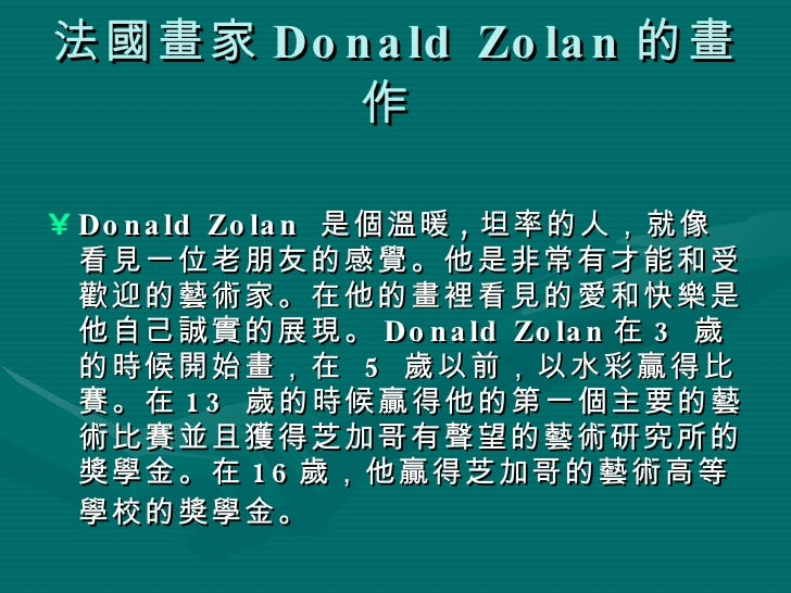Donald Zolan S Oil Paintings