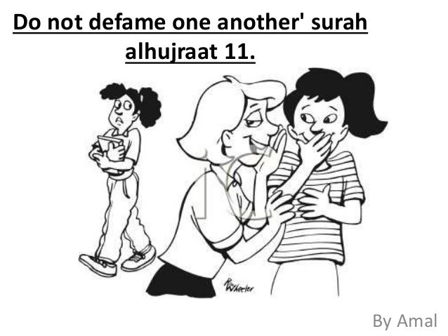 Do not defame one another' surah alhujraat 11. By Amal