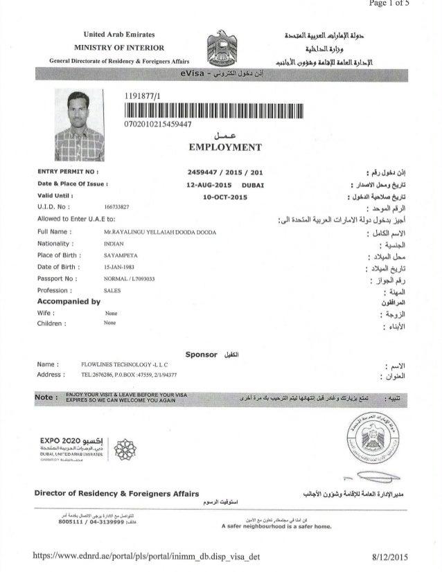 Visa Cancellation Letter Format Uae