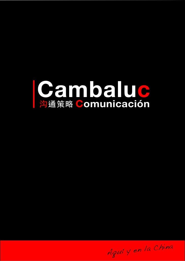 Cambaluc  Comunicación沟通策略                          a        Aquí y en la Chin
