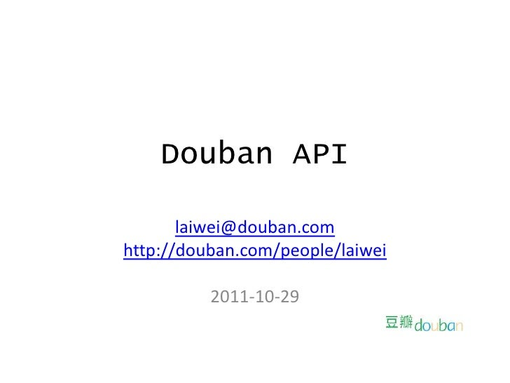 TechCrunch Hackathon Douban API