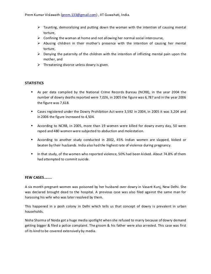 angry men leadership essay popular critical essay editor best ideas about dowry system in human