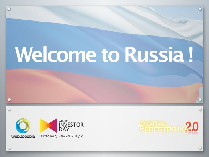 """Welcome To Russia"" for Digital Perestrojka 2.0"