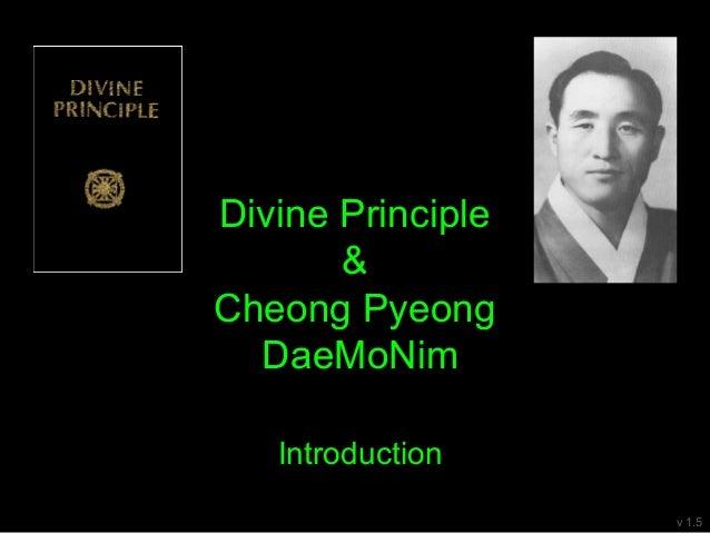 DP & Dae Mo Nim