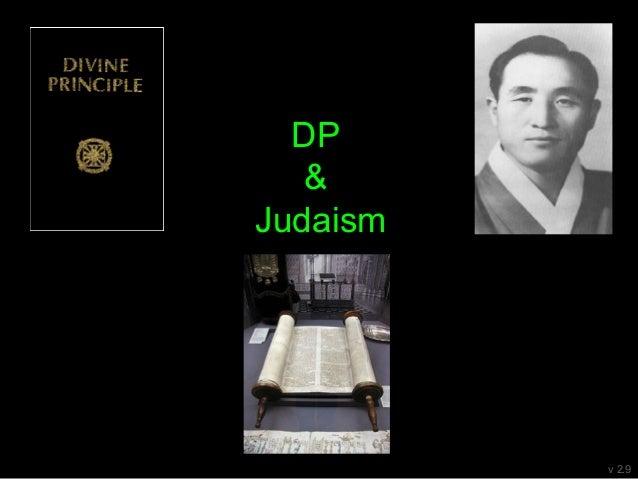 DP & Judaism v 2.9
