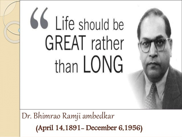 social philosophical thoughts and contributions of dr b r ambedkar essay Br ambedkar short essays br ambedkar short essays can narrative essay written third person view zugferd beispiel essay essay about disadvantages of technology in education kindergarten read find this pin and more on thoughts of drbrambedkar by sudakshina l.