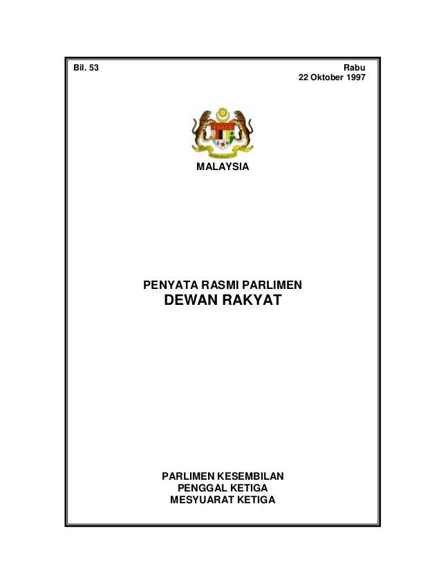 Penyata Rasmi Parlimen (Hansard): Karpal Singh Dedah Bahawa Anwar Ibrahim Peliwat ( 22 Oktober 1997)