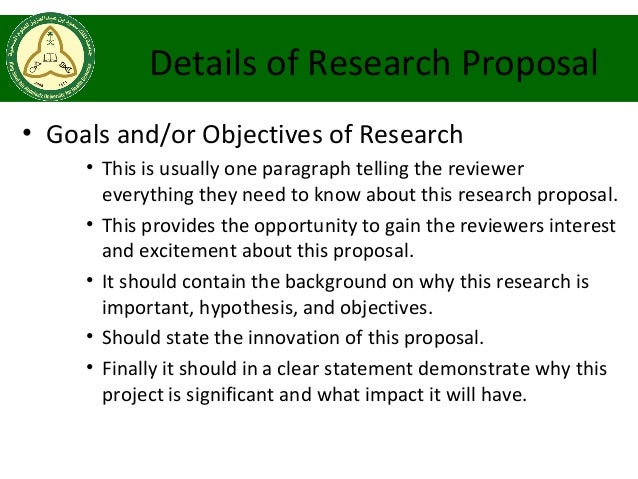 Proposal paragraph