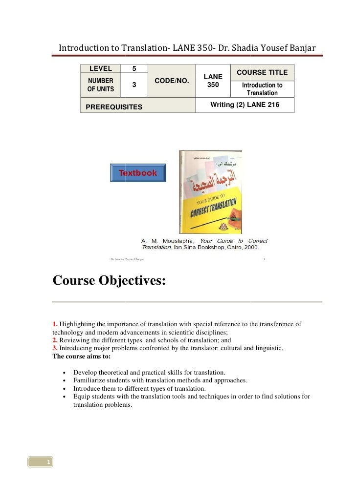 Introduction to Translation- LANE 350- Dr. Shadia Yousef Banjar                       Translation                   LEVEL ...