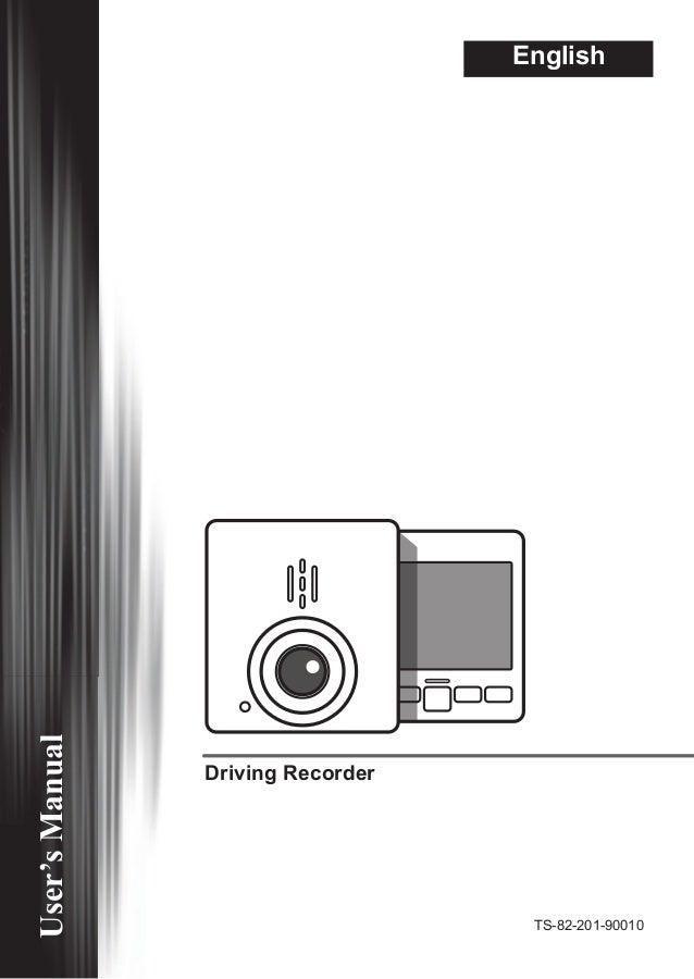 808 #18 DR32 DVR English User Manual
