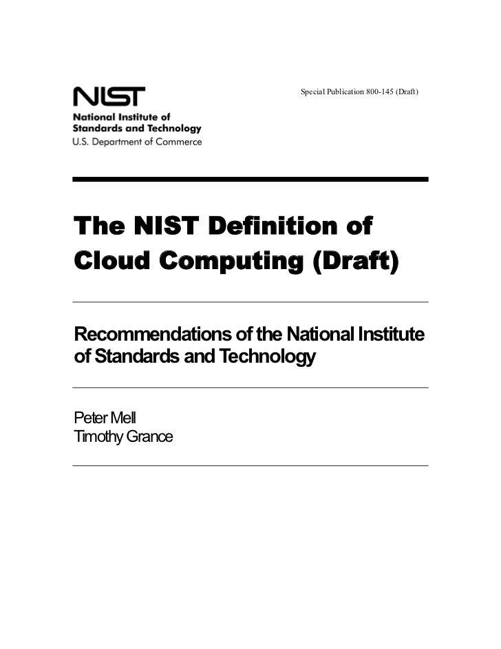 «Определение понятия «облачные вычисления» (от National Institute of Standards and Technology)
