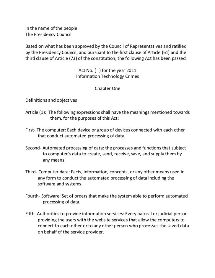proposal of Informatics crimes act in Iraq
