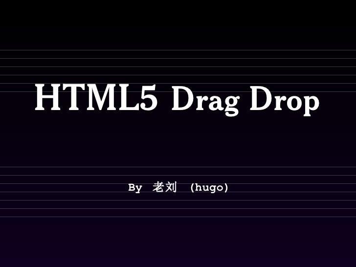 HTML5   Drag Drop By  老刘  (hugo)