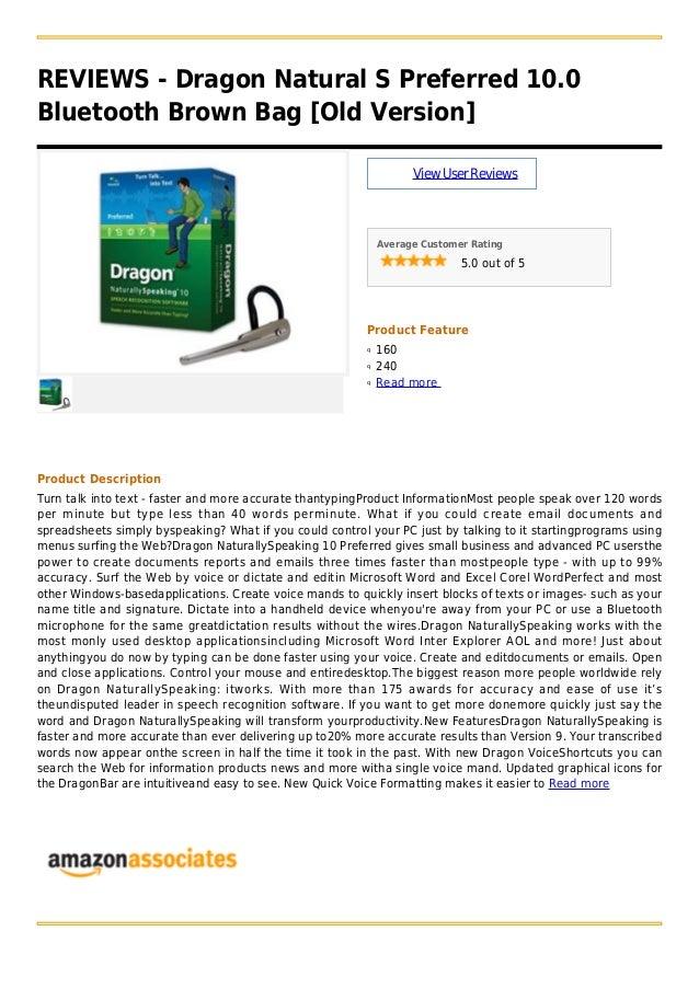 Dragon natural s preferred 10.0 bluetooth brown bag [old version]