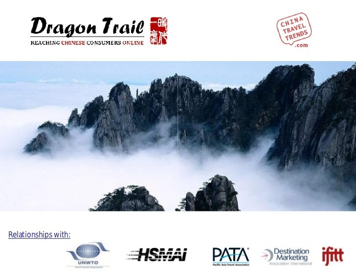 Dragon Trail - China Marketing - March 2011