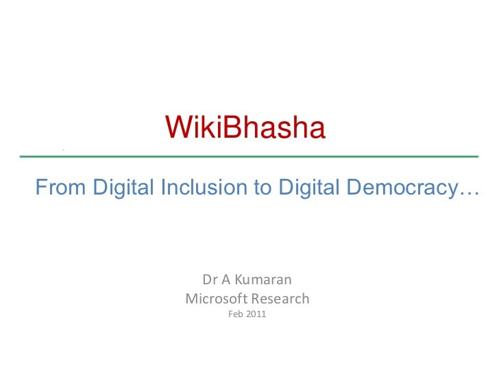 Wikibhasha by  Dr A Kumaran